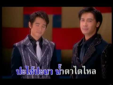 Thai Dum Lum Pun lift And oil