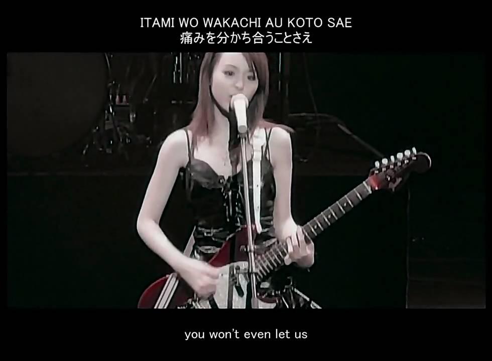 Aya Hirano Haruhi 10. God knows.....