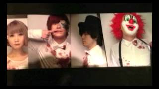 Love the warz (SEKAI NO OWARI for world)