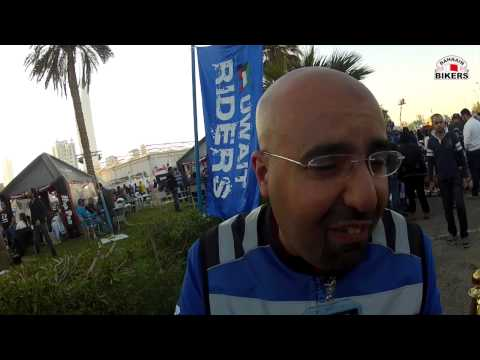 Bahrain Bikers - Kuwait Bike Show 2014