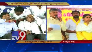 YS Jagan steps up attack on Chandrababu : Nandyala Bypoll..