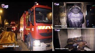 بالفيديو..العافية شعلات فكاريان وسط كازا و الساكنة تطالب بسكن لائــق |