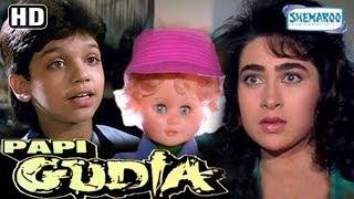 Papi Gudia - Full Movie