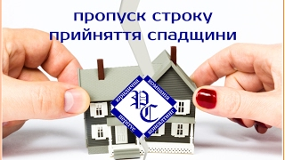 порядок наследования по завещанию реферат Портал правовой информации Видео
