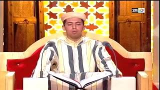 mwahib fi tajwid quran karim Season 1 Episode 2