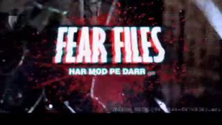 Creepy Ghost in Corridor - Fear Files 2 - Promo