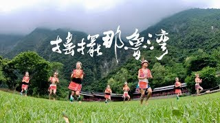 2018花蓮原住民族聯合豐年節大會舞