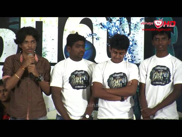 Goli Soda Success Meet Prt 02