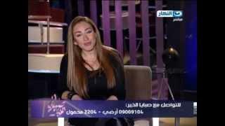 صبايا الخير - ريهام سعيد : الأعلام مابيتهددش