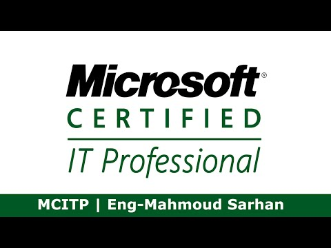 1-Introduction MCITP By Mahmoud Sarhan