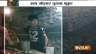 Delhi: Temple Theft Caught On CCTV Footage in New Friend Colony