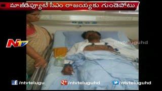Visuals of Rajaiah At Apollo Hospital