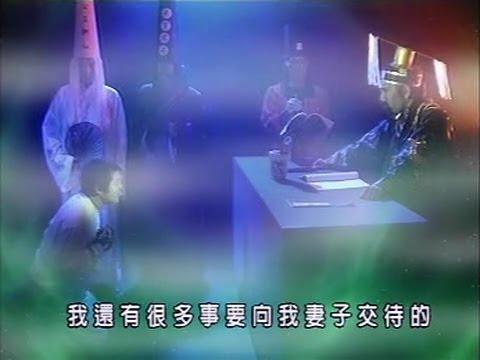 Phim Phật Giáo: Báo Ứng Hiện Đời tập 2 (HQ)