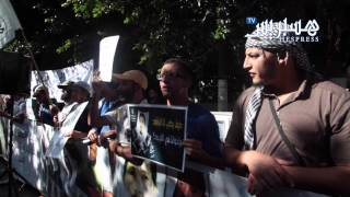 احتجاج أمام مقرّ البّيجِيدي