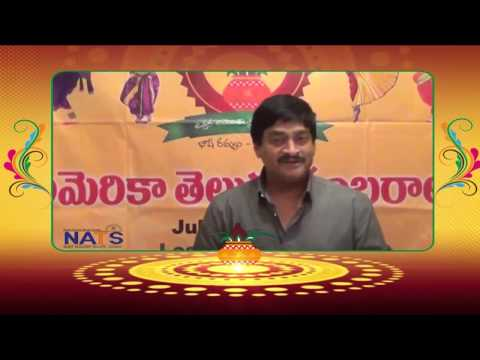 Sambaralu Invitation - Ghazal