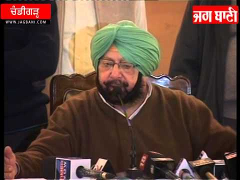 Operation Blue Star Executed with the Consent of Badal : Captain
