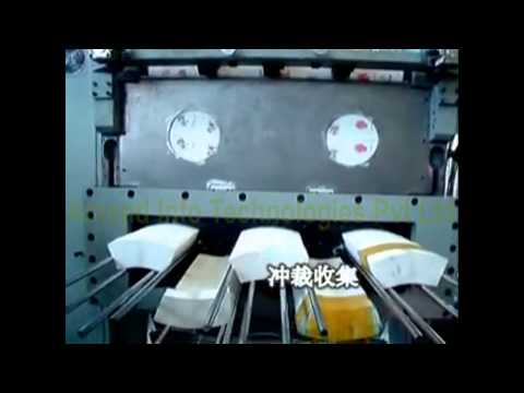 Paper Cup Manufacturing Process Manufacturing Process of Paper