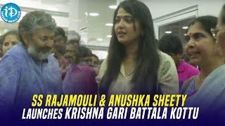 SS Rajamouli & Anushka Sheety Launches Krishna Gari Ba..