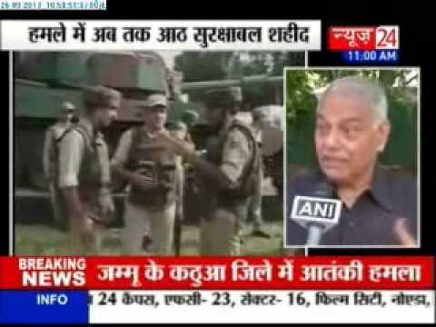J&k attack : Yashwant Sinha Slams Manmohan singh