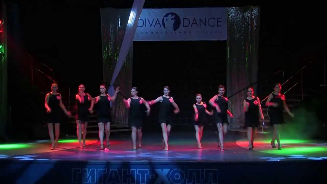 """Отчетный концерт студии """"DIVA"""" 02.06.2013 г. в Гигант-холле. Видео Латина-соло """"Ча-ча-ча""""."""