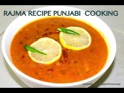 Rajma Recipe, Indian Vegetarian Recipes, How To Cook Punjabi Rajma Curry