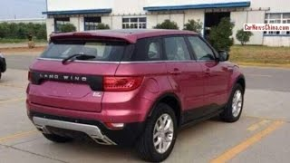 Landwind X7 -  Range Rover Evoque Chinese copy