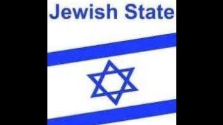2014 September Breaking News Israeli Netanyahu Iran