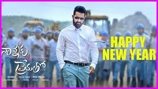 Nannaku Prematho Movie New Year Posters : Jr.NTR , Rakul Preet Singh
