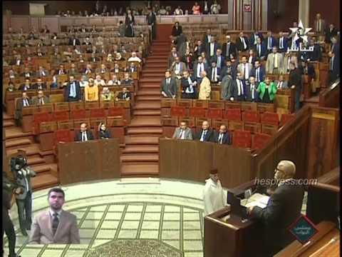 رفعت الجلسة في البرلمان بسبب السفاهة