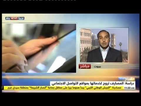 Banking Industry & Social Media | Sky News Arabia Interview