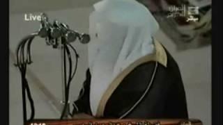 Surah Al-Fatihah Syeikh Sudais