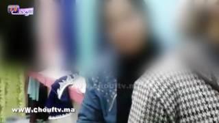 يا ربي السلامة:سيدة محترمة حصلوها كتشفر الثواب وهاشنو دارو ليها البوليس فكازا | زووم