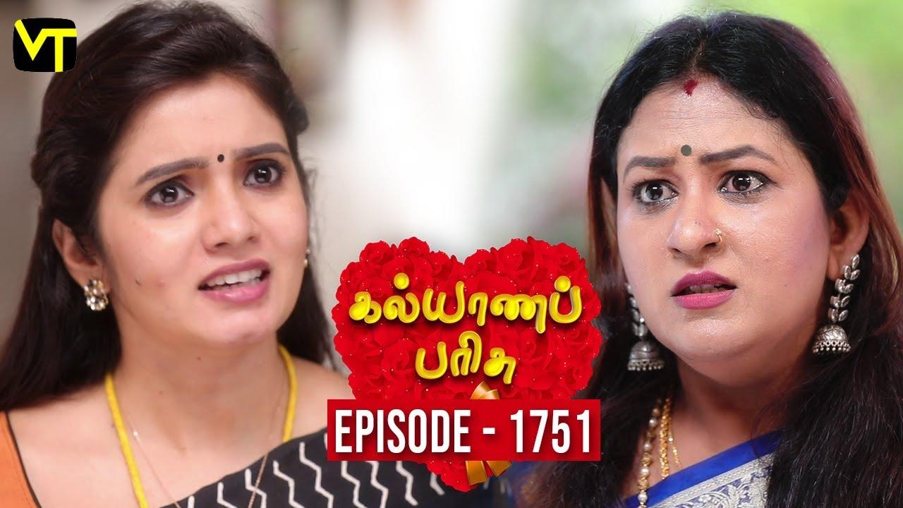 Kalyana Parisu 2 - Tamil Serial   கல்யாணபரிசு   Episode 1751   7 Dec 2019   Sun TV Serial