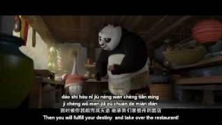 Learn Chinese From Movie(Lesson 2)