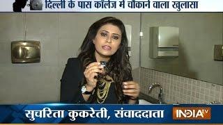 Spy Camera Found Inside Girls Hostel Bathroom In Noida
