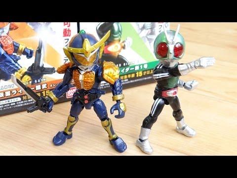 食玩 66アクション仮面ライダー『鎧武・新1号編』全