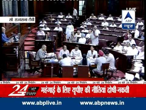 Anand Sharma and Mukhtar Abbas Naqvi clash in RS
