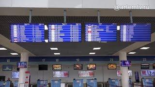 МИД России призвал туристов воздержаться от выездов за пределы страны