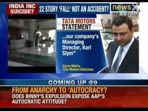 Karl Slym MD of Tata Motors found dead - NewsX