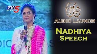 Naresh and Nadhiya Speeches  @ A AA Audio Launch