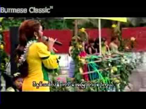 Myanmar thingyan new song 2014