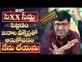 Casting couch victims should reveal names: Sammohanam director Mohan Krishna Indraganti Interview
