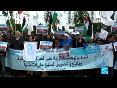 تقرير منظمة العفو الدولية حول حقوق الانسان في المغرب