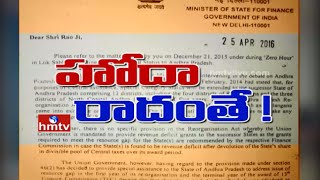 Prof Nageshwar on Why Centre Says No Special Status for AP
