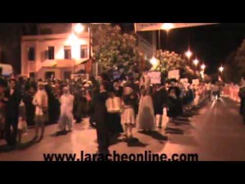 مسيرة حفظة القرآن بمدينة العرائش في إطار مهرجان العرائش الرابع للقرآن الكريم