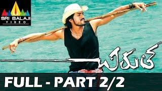 Chirutha Full Movie Part 2/2 Ram Charan, Neha Sharma