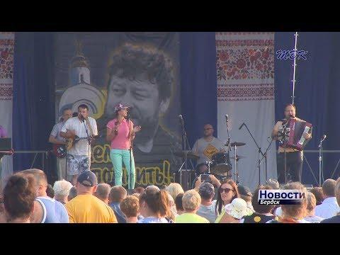 «Играй, гармонь!» в Бердске: самый заводной гармонист Арсений Яйцов, Анастасия и Захар Заволокины… и еще 200 коллективов со всей России