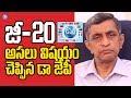 Dr Jayaprakash Narayana explains about G20 nations includi..