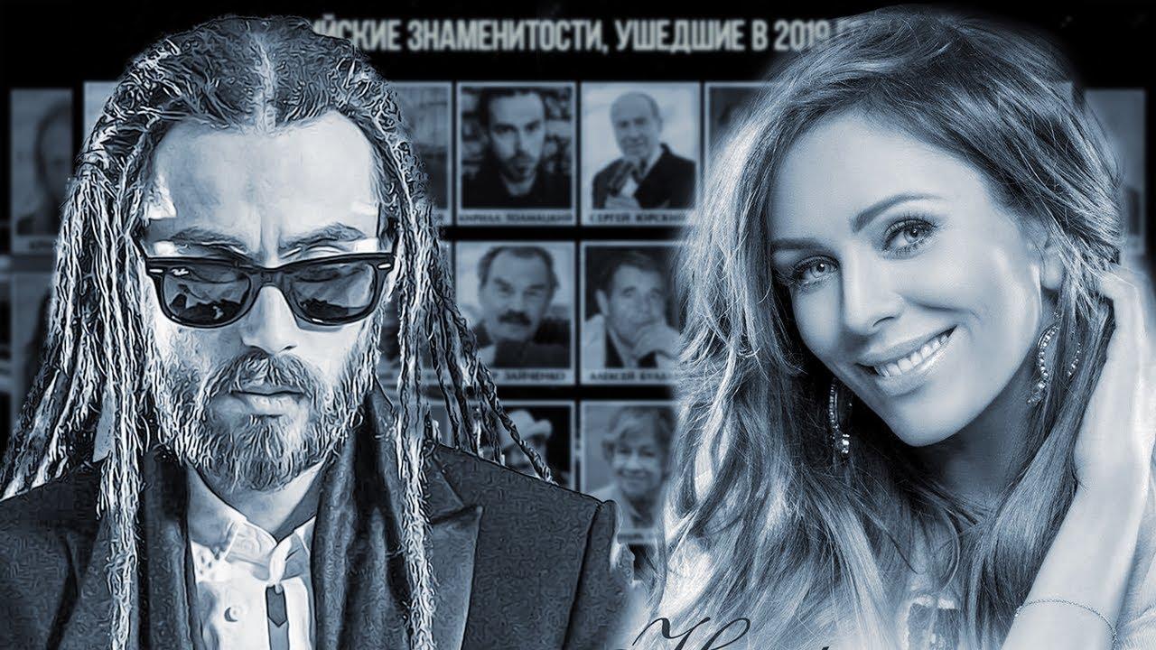 Стриптиз Знаменитостей Видео