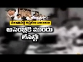 AP Cabinet expansion may be delayed, Babu may takeup after Assembly session